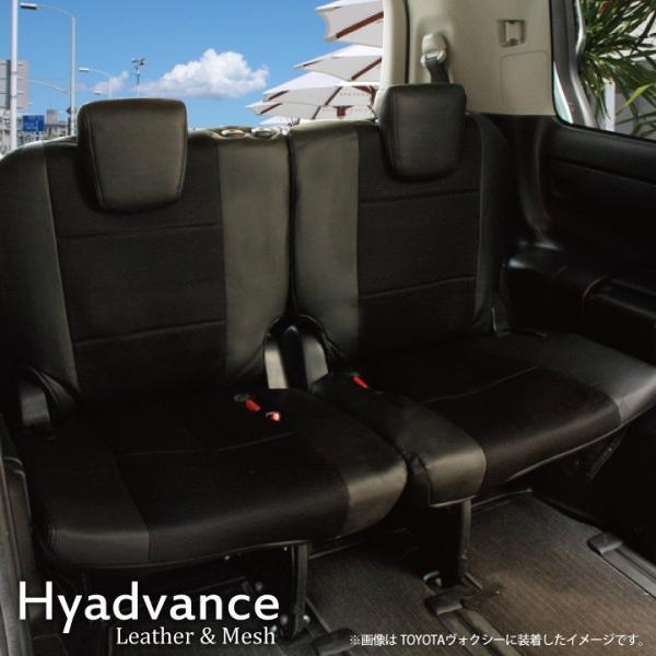 トヨタ アクア シートカバー 専用 レザー & メッシュ HYADVANCE ブラック カーシート カバー Z-style ブランド carestar 03