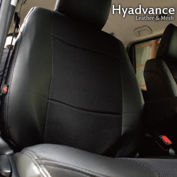 トヨタ アクア シートカバー 専用 レザー & メッシュ HYADVANCE ブラック カーシート カバー Z-style ブランド carestar 04
