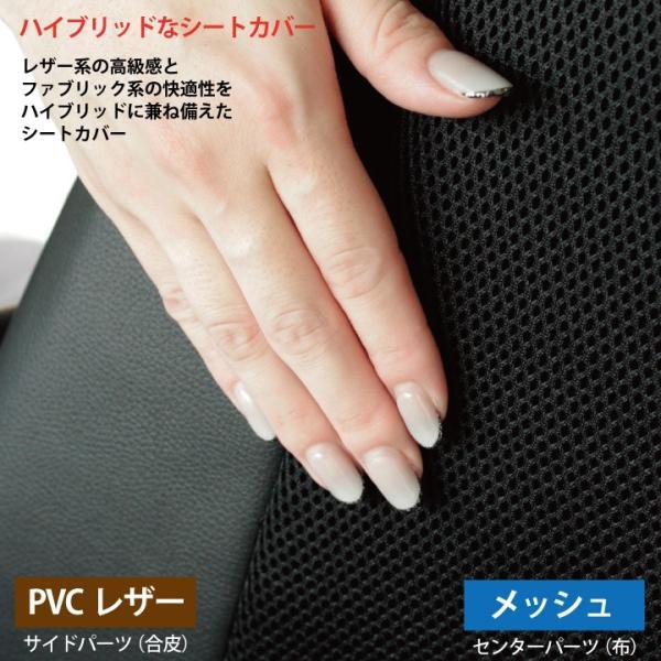 トヨタ アクア シートカバー 専用 レザー & メッシュ HYADVANCE ブラック カーシート カバー Z-style ブランド carestar 06