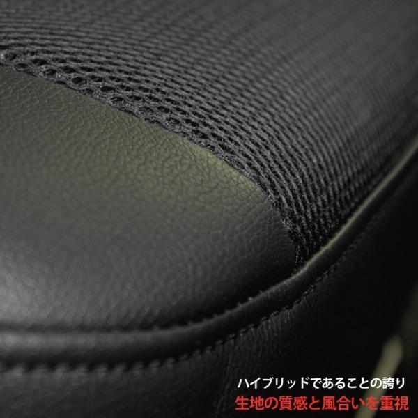 トヨタ アクア シートカバー 専用 レザー & メッシュ HYADVANCE ブラック カーシート カバー Z-style ブランド carestar 07