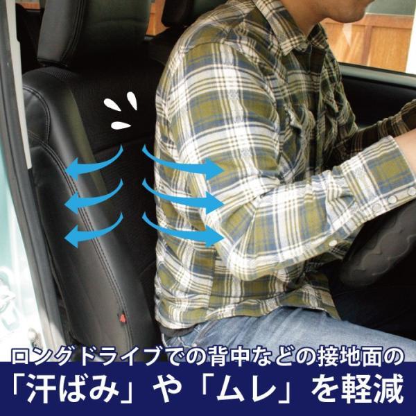トヨタ アクア シートカバー 専用 レザー & メッシュ HYADVANCE ブラック カーシート カバー Z-style ブランド carestar 08