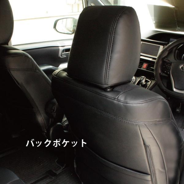 トヨタ アクア シートカバー 専用 レザー & メッシュ HYADVANCE ブラック カーシート カバー Z-style ブランド carestar 09