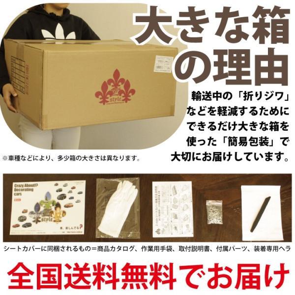 トヨタ アクア シートカバー 専用 レザー & メッシュ HYADVANCE ブラック カーシート カバー Z-style ブランド carestar 10