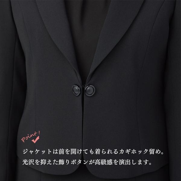【1003406】ブラックフォーマル ワンピーススーツ 送料無料 レディース 女性 洗える ウォッシャブル|carette-shop|13