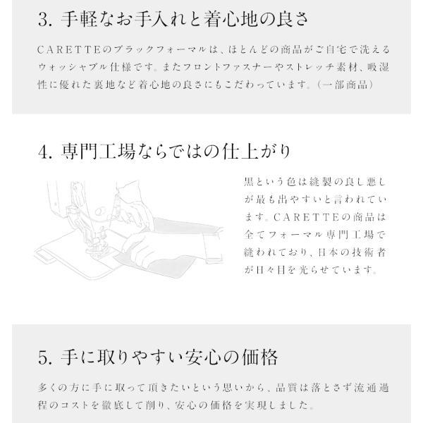 【1003406】ブラックフォーマル ワンピーススーツ 送料無料 レディース 女性 洗える ウォッシャブル|carette-shop|03