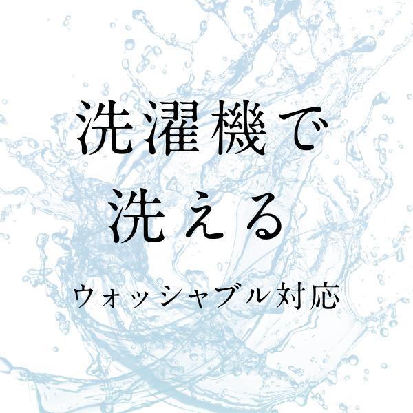 【1003406】ブラックフォーマル ワンピーススーツ 送料無料 レディース 女性 洗える ウォッシャブル|carette-shop|04