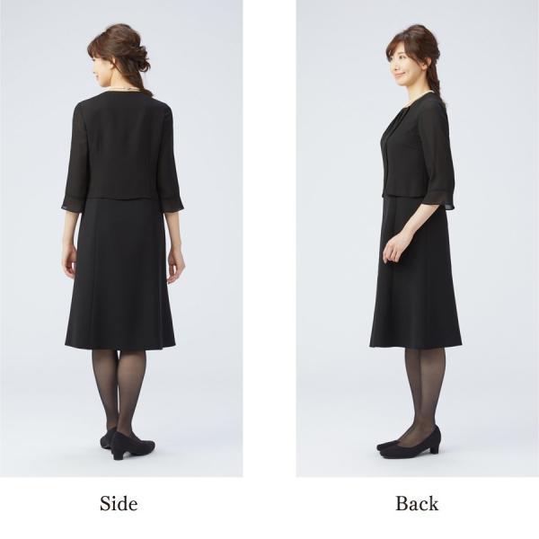 【1003406】ブラックフォーマル ワンピーススーツ 送料無料 レディース 女性 洗える ウォッシャブル|carette-shop|09