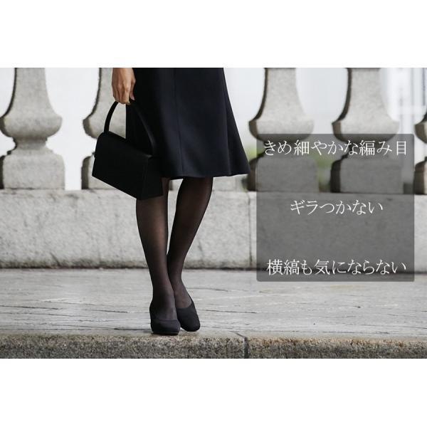 ストッキング(ゆったりサイズ) ストッキング 冠婚葬祭 礼装 レディース 夫人 女性 葬式 通夜 法事 喪服 ナイガイ JJM〜L|carette-shop|05