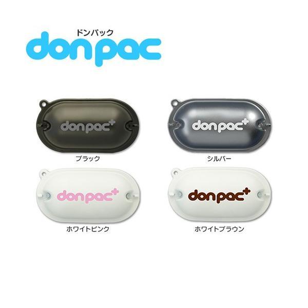 プラスコ donpac(ドンパック) プラス (愛犬用マナーポーチ・携帯用ウンチバッグ/トイレ用品/お出かけ・お散歩グッズ/おでかけグッズ/犬用品/ペット用品)