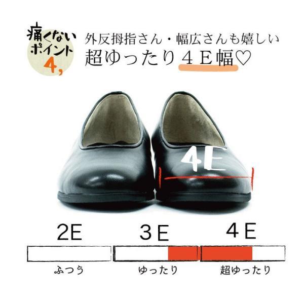 パンプス 冠婚葬祭 靴 本革 幅広 4e レディース フォーマル  疲れにくい 葬式 大きいサイズ   carique710 得トクセール