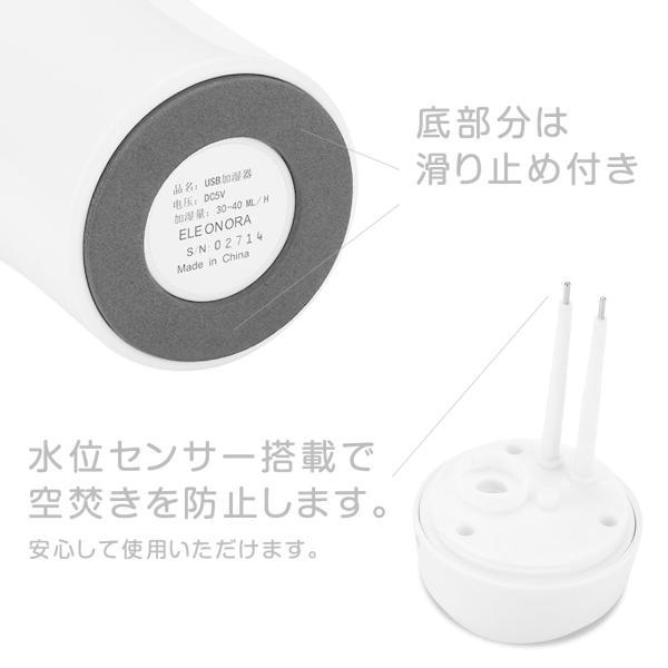 部屋の加湿はもちろん空間除菌に!超音波式コンパクトUSB加湿器 空間除菌・アロマ対応|carmake-artpro|04