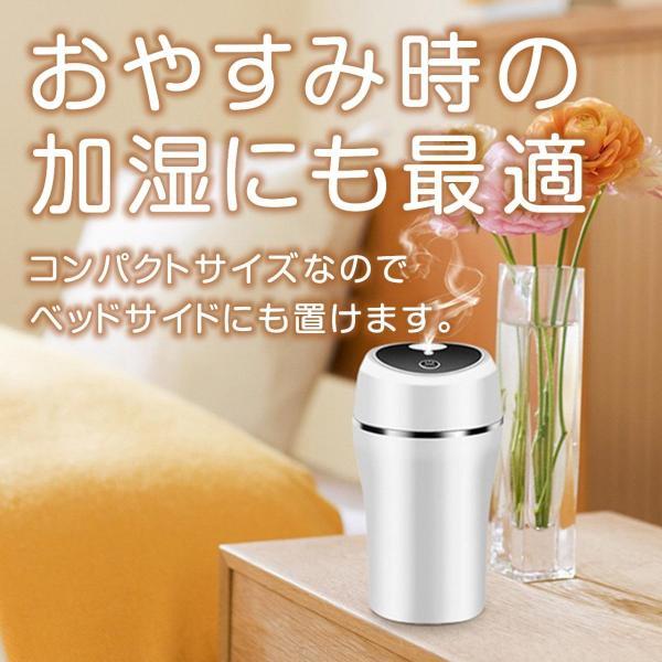 部屋の加湿はもちろん空間除菌に!超音波式コンパクトUSB加湿器 空間除菌・アロマ対応|carmake-artpro|06