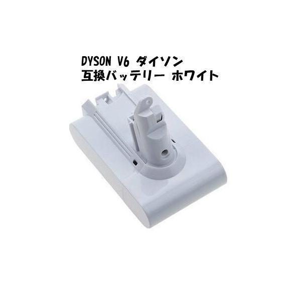 Dyson V8 Fluffy SV10 FF3 ニッケル/アイアン/パープルの画像