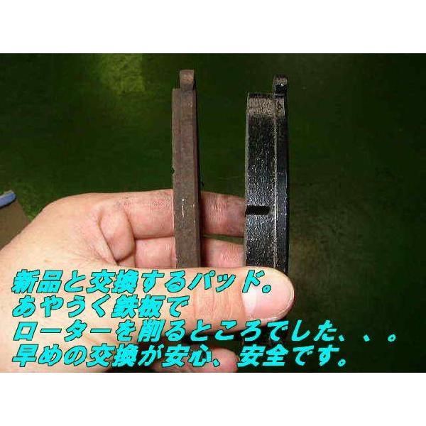 ブレーキパッド アルト ワゴンR スティングレー ケイ Kei ラパン MRワゴン エブリィ キャリィ ( ディスクパッド ) 727K|carpart83|04