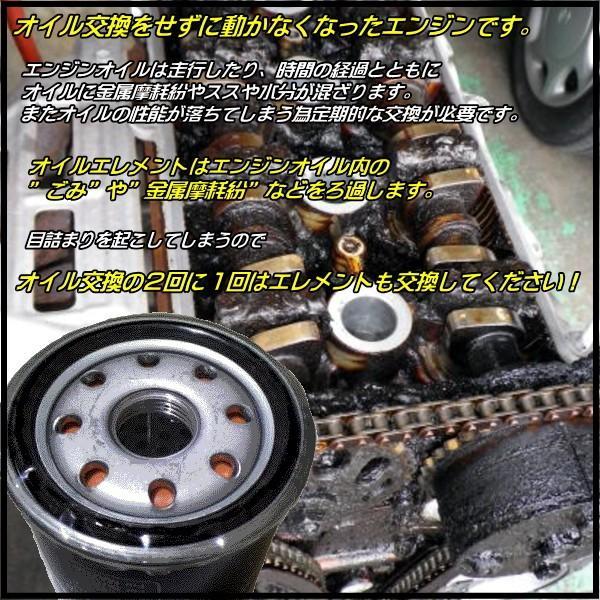日野 デュトロ  オイルエレメント  (オイルフィルター) 1573|carpart83|03