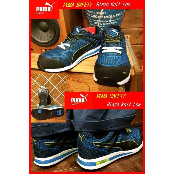 PUMA 安全靴 プーマ セーフティシューズ メンズ Blaze Knit Low ブレイズニットロー 送料無料|carpart83|06