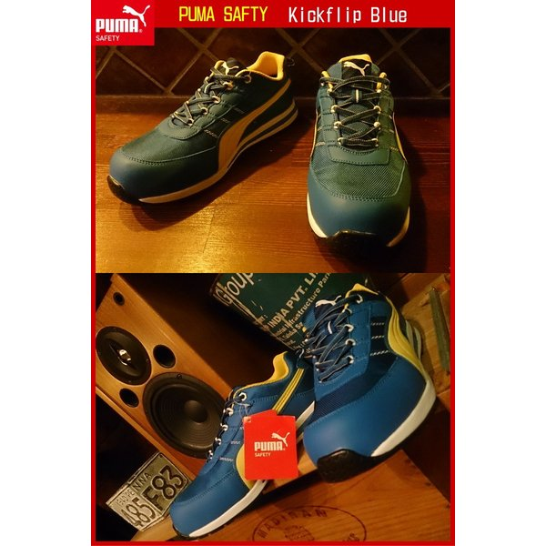 PUMA 安全靴 プーマ セーフティシューズ Kickflip キックフリップ ブルー 一部地域送料無料|carpart83|08