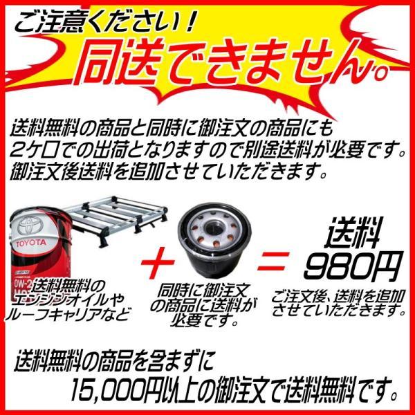 キャッスル エンジンオイルト ヨタブランド TACTI 5W30 送料無料 SN/CF 20L 同送不可|carpart83|06