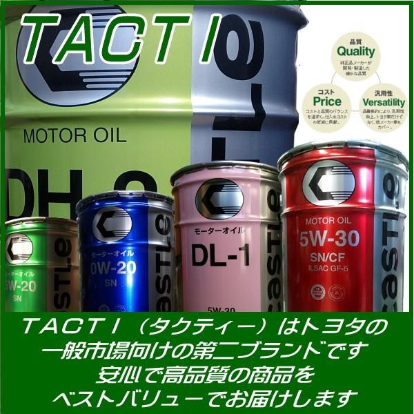 デポジットクリーナー タクティー TACTI ドライブジョイ DRIVEJOY|carpart83|05