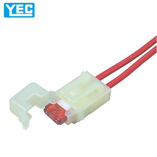 YEC 山口電気工業 ATCミニヒューズ用 ミニブレードヒューズボックス 20A FB-010