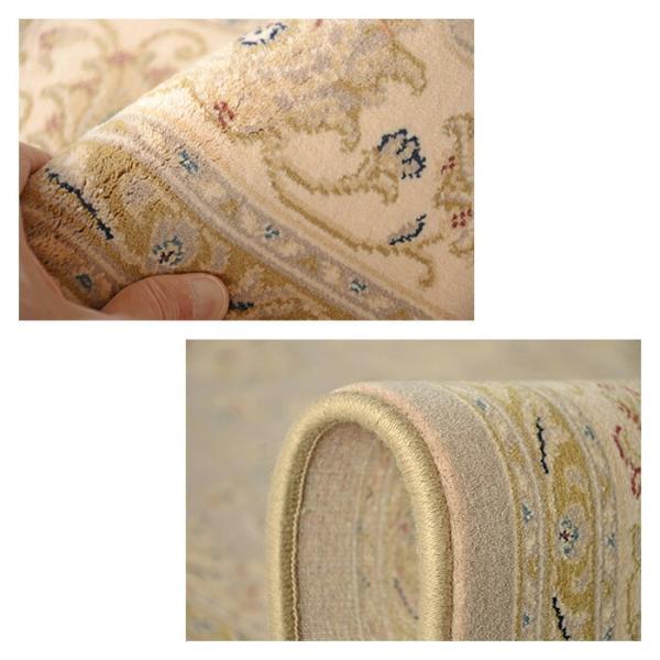 カーペット ブリリアント 7543-600 160×230 cm ベルギー製 世界 最高級 ウィルトン織 絨毯 送料無料 carpet-ishibashi 04