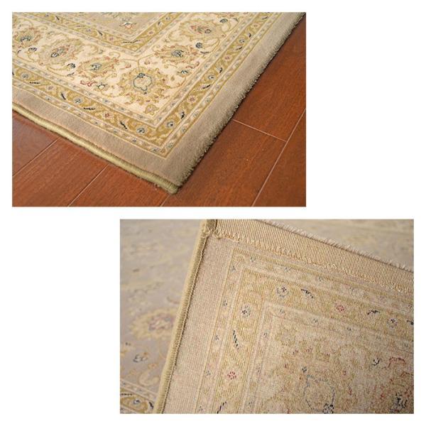 カーペット ブリリアント 7543-600 200×300 cm ベルギー製 世界 最高級 ウィルトン織 絨毯 送料無料 carpet-ishibashi 03