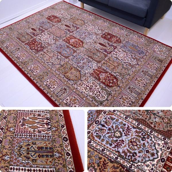 カーペット ブリリアント75136 160×230 cm 世界 最高級 機械織り 絨毯 ベルギー製 高級 ウィルトン 送料無料|carpet-ishibashi|02