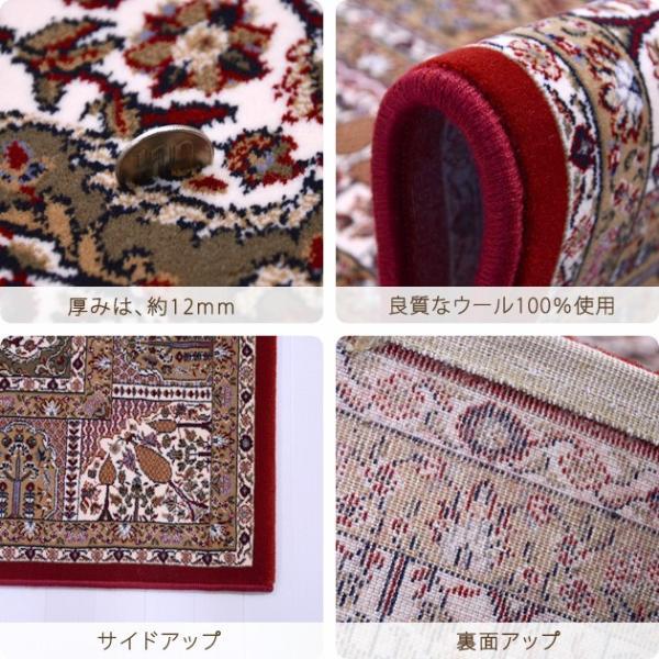 カーペット ブリリアント75136 160×230 cm 世界 最高級 機械織り 絨毯 ベルギー製 高級 ウィルトン 送料無料|carpet-ishibashi|03