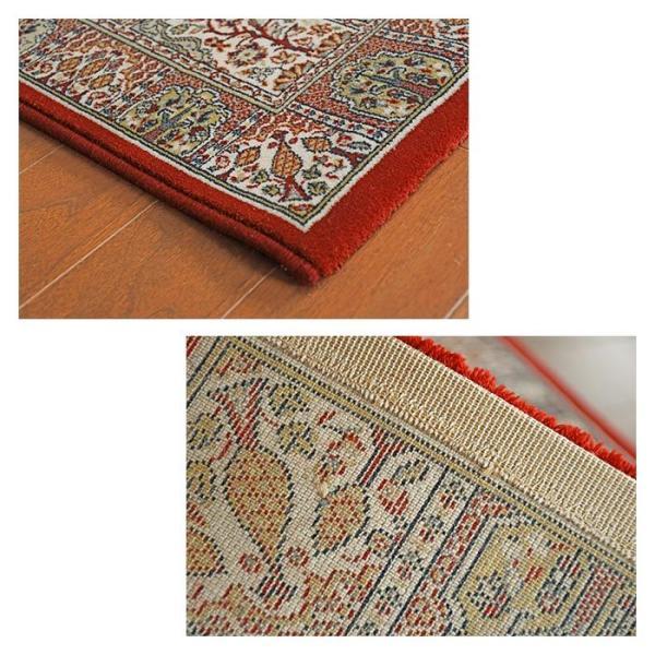 玄関マット ブリリアント 75136 60×90 cm ベルギー製 世界 最高級 ウィルトン織 送料無料|carpet-ishibashi|04