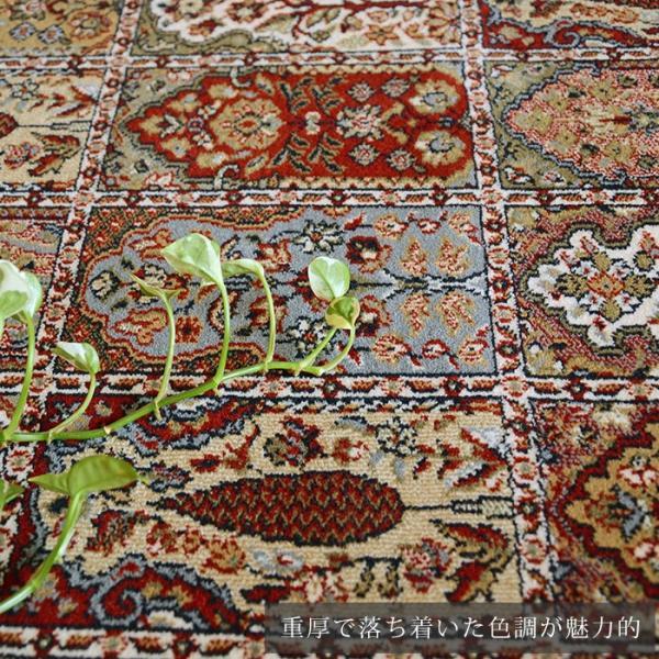 玄関マット ブリリアント 75136 80×150 cm ベルギー製 世界 最高級 ウィルトン織 送料無料|carpet-ishibashi|03