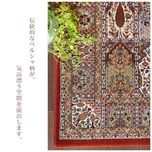 玄関マット ブリリアント 75136 80×150 cm ベルギー製 世界 最高級 ウィルトン織 送料無料|carpet-ishibashi|04