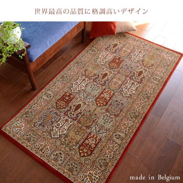 玄関マット ブリリアント 75136 80×150 cm ベルギー製 世界 最高級 ウィルトン織 送料無料|carpet-ishibashi|05