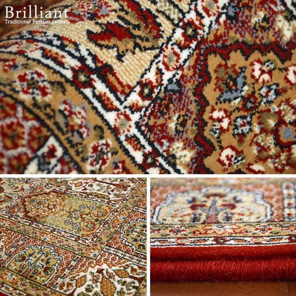 玄関マット ブリリアント 75136 80×150 cm ベルギー製 世界 最高級 ウィルトン織 送料無料|carpet-ishibashi|06
