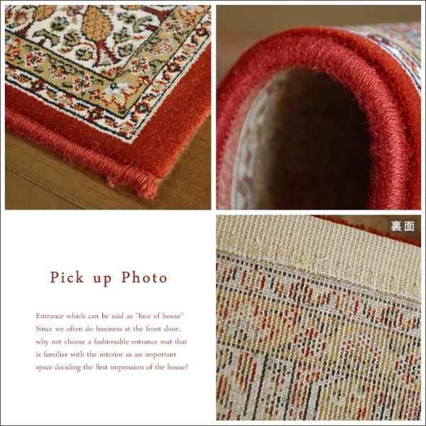玄関マット ブリリアント 75136 80×150 cm ベルギー製 世界 最高級 ウィルトン織 送料無料|carpet-ishibashi|07