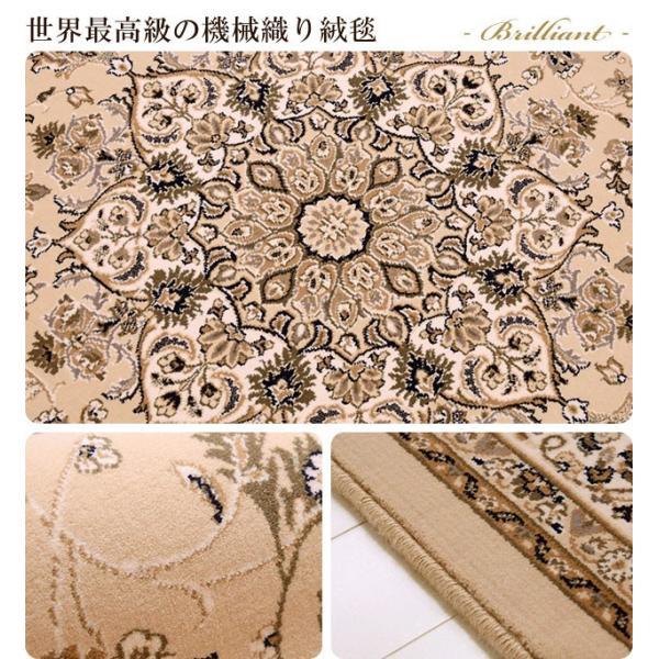 カーペット ブリリアント75192 200×250 cm 世界 最高級 機械織り 絨毯 ベルギー製 高級 ウィルトン 送料無料|carpet-ishibashi|02
