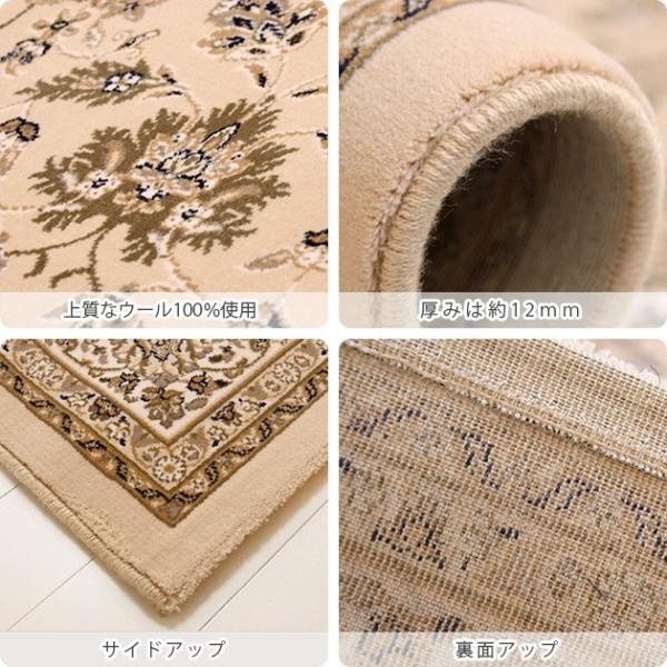 カーペット ブリリアント75192 200×250 cm 世界 最高級 機械織り 絨毯 ベルギー製 高級 ウィルトン 送料無料|carpet-ishibashi|03