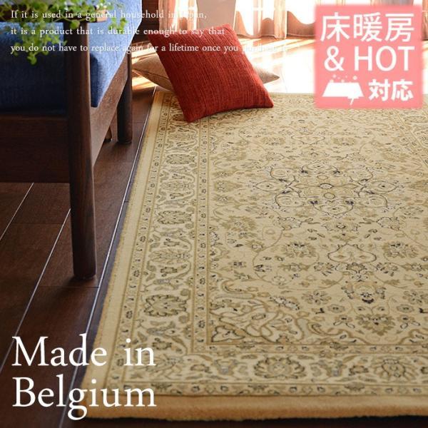 玄関マット ブリリアント 75192 60×90 cm ベルギー製 世界 最高級 ウィルトン織 送料無料 carpet-ishibashi