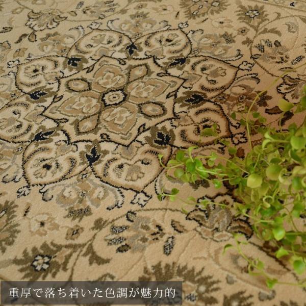 玄関マット ブリリアント 75192 60×90 cm ベルギー製 世界 最高級 ウィルトン織 送料無料 carpet-ishibashi 03