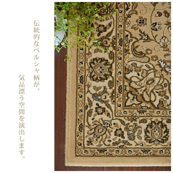 玄関マット ブリリアント 75192 60×90 cm ベルギー製 世界 最高級 ウィルトン織 送料無料 carpet-ishibashi 04