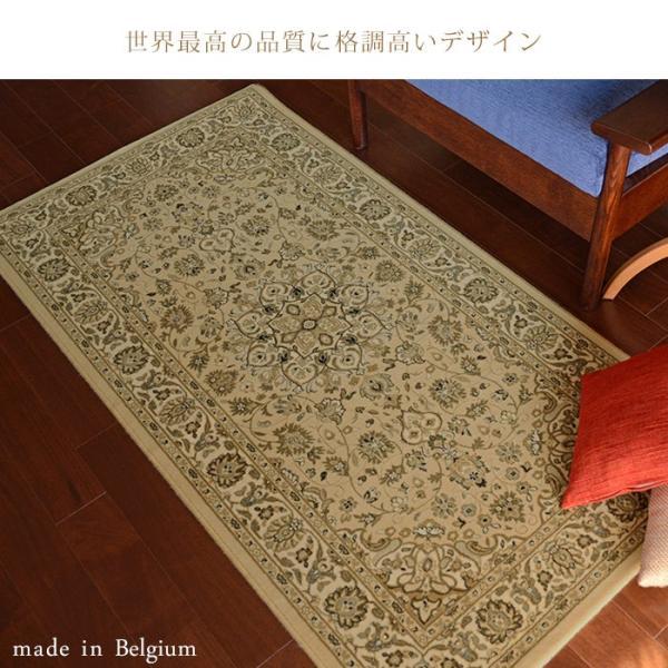 玄関マット ブリリアント 75192 60×90 cm ベルギー製 世界 最高級 ウィルトン織 送料無料 carpet-ishibashi 05