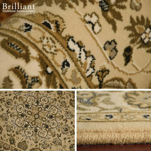 玄関マット ブリリアント 75192 60×90 cm ベルギー製 世界 最高級 ウィルトン織 送料無料 carpet-ishibashi 06