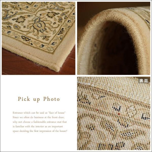 玄関マット ブリリアント 75192 60×90 cm ベルギー製 世界 最高級 ウィルトン織 送料無料 carpet-ishibashi 07