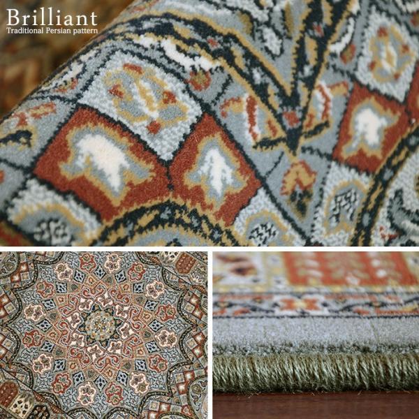 玄関マット ブリリアント 7524 67×120 cm ベルギー製 世界 最高級 ウィルトン織 送料無料|carpet-ishibashi|06