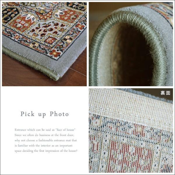 玄関マット ブリリアント 7524 67×120 cm ベルギー製 世界 最高級 ウィルトン織 送料無料|carpet-ishibashi|07