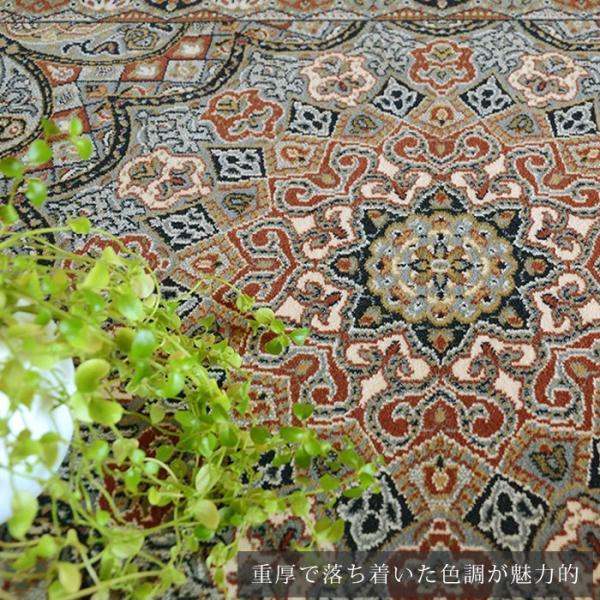 玄関マット ブリリアント 7524 80×150 cm ベルギー製 世界 最高級 ウィルトン織 送料無料|carpet-ishibashi|03