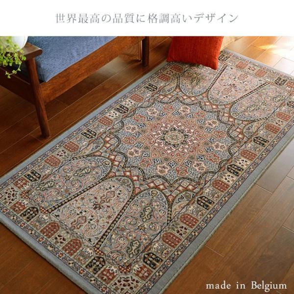 玄関マット ブリリアント 7524 80×150 cm ベルギー製 世界 最高級 ウィルトン織 送料無料|carpet-ishibashi|05
