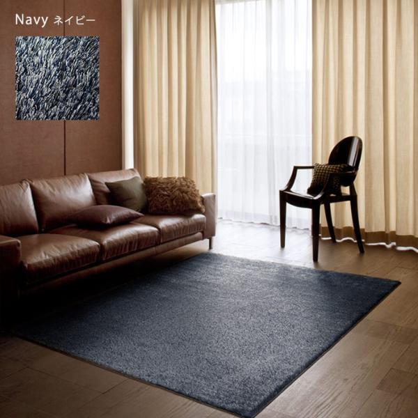シャギーラグ ネオグラス 200×250 cm アレルゲン 抑制 防ダニ 防炎 滑り止め スミノエ製 送料無料 carpet-ishibashi 05