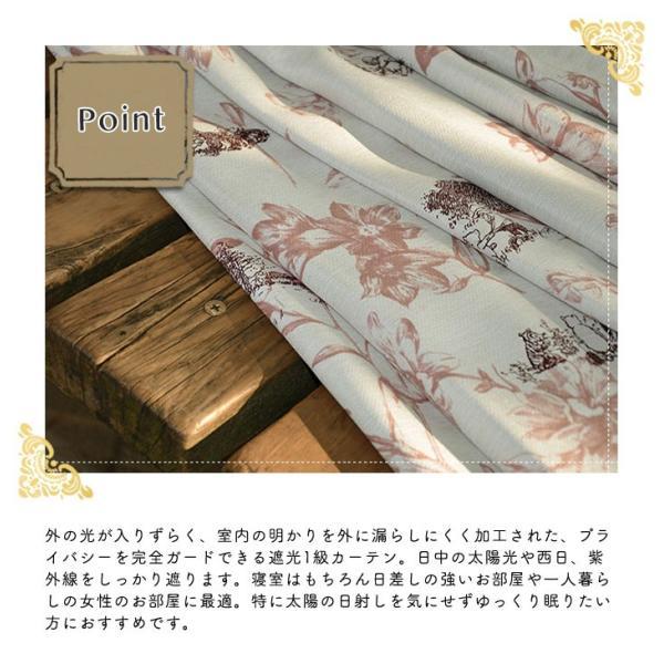 イージー オーダーカーテン プー シーン 幅 301〜400 cm×丈 90〜260 cm 遮光 1級 スミノエ 送料無料 carpet-ishibashi 07