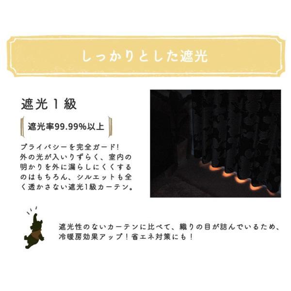 イージー オーダーカーテン プー シーン 幅 301〜400 cm×丈 90〜260 cm 遮光 1級 スミノエ 送料無料 carpet-ishibashi 08