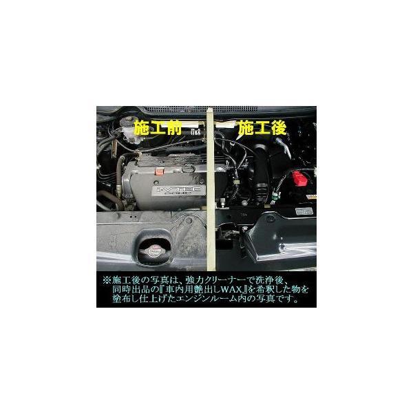 強力洗浄クリーナー使用イメージ